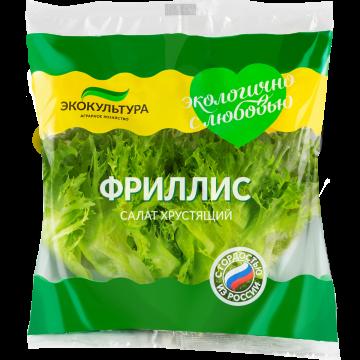 Салат листовой Фриллис